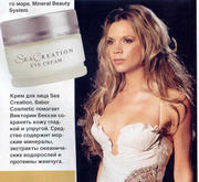 Victoria's beauty tips ... Th_806861994_Scan_122_19lo