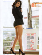 Ana Victoria en Revista H para Hombres Diciembre 2012 | Imagenes