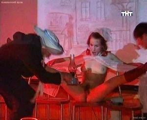 Galina Romanovna Explicit Naked Scene